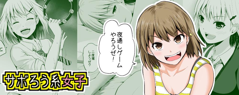 漫画家矢野トシノリオフィシャルホームページ